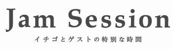jam session Logo